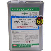 大谷塗料 水性VATONーFX(バトン) フロアー 半艶消し 1360900511 1個(4kg)(直送品)