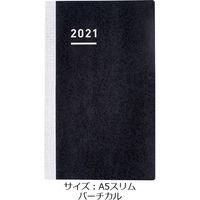 ジブン手帳 (54)