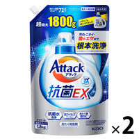 アタック3X 詰替超特大×2