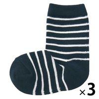 【まとめ買いセット】無印良品 足なり直角 足のサイズに合わせてくれる靴下(ボーダー) キッズ19~23cm ネイビー×ボーダー 1セット(3足組)良品計画