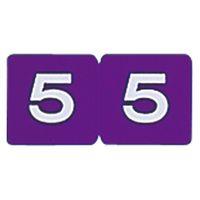 リヒトラブ カラーナンバーラベル ロールタイプ 「5」 HK753R-5 1ロール(300片入)