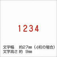 シャチハタ 回転ゴム印 欧文4連 1号 ゴシック体 CF-41G (取寄品)