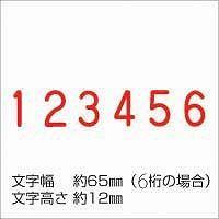 シャチハタ 回転ゴム印 欧文6連 初号 ゴシック体 CF-60G (取寄品)