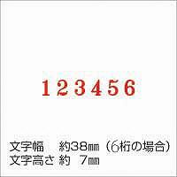 シャチハタ 回転ゴム印 欧文6連 2号 明朝体 CF-62M (取寄品)