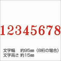 シャチハタ 回転ゴム印 欧文8連 特大号 明朝体 CF-8LM (取寄品)