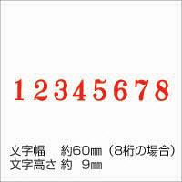 シャチハタ 回転ゴム印 欧文8連 1号 明朝体 CF-81M (取寄品)