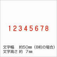 シャチハタ 回転ゴム印 欧文8連 2号 ゴシック体 CF-82G (取寄品)
