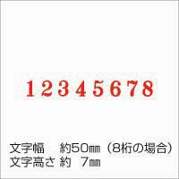 シャチハタ 回転ゴム印 欧文8連 2号 明朝体 CF-82M (取寄品)