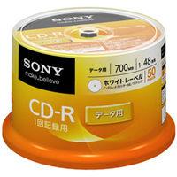 ソニー データ用CD-R300枚