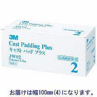 キャストパッド プラス 10cm JW04 1箱(12巻入) スリーエム ジャパン
