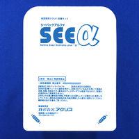 SEEパック AG-001 1箱(20パック入) アグリス