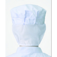 KAZEN 八角帽子(サイドメッシュ) 白 F 475-41 1袋(2枚入)