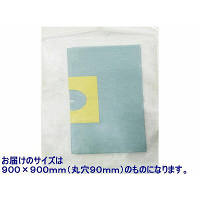 ホギメディカル メッキンドレープ(吸水ラミ/900×900mm/丸穴90mm) SP‐833H09T 1箱(25枚入×2箱) (取寄品)