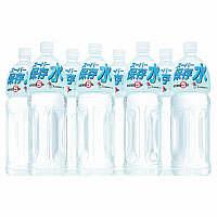 スーパー保存水 1.5L 2005 1箱(8本入) 東京都葛飾福祉工場