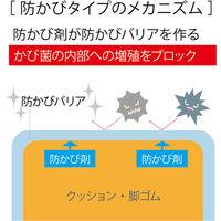 シャワーチェア ユクリア コンパクトスツール オレンジ PN-L41021D パナソニック エイジフリー (取寄品)