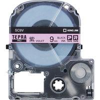キングジム テプラ PROテープ 9mm パステル紫ラベル(黒文字) 1個 SC9V