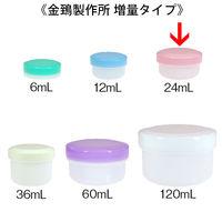 金鵄製作所 アルファ軟膏壺(増量型軟膏容器) 24mL ピンク 1袋(150個:30個入×5袋)