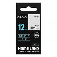 ネームランド  透明 12mm