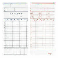 セイコープレシジョン タイムカードCシリーズ C-25タイムカード(25日締め)