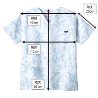 フォーク 花柄スクラブ ブルー L 7008SC-2 1枚 (直送品)