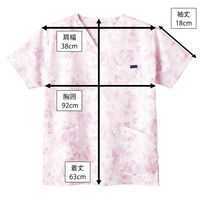 フォーク 花柄スクラブ ピンク SS 7008SC-3 1枚 (直送品)
