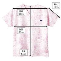 フォーク 花柄スクラブ ピンク S 7008SC-3 1枚 (直送品)