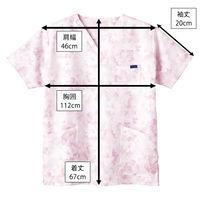 フォーク 花柄スクラブ ピンク L 7008SC-3 1枚 (直送品)