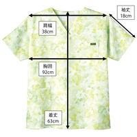 フォーク 花柄スクラブ グリーン SS 7008SC-4 1枚 (直送品)
