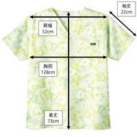 フォーク 花柄スクラブ グリーン 3L 7008SC-4 1枚 (直送品)