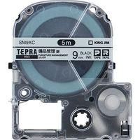 キングジム テプラ PROテープ 備品管理 9mm 銀ラベル(黒文字) 1個 SM9XC