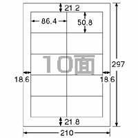 プラス レーザーラベル LT-501T 45025 10面 四辺余白付 A4 1袋(100シート入)
