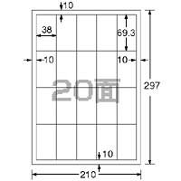 プラス レーザーラベル LT-508T 45565 20面 四辺余白付 1袋(100シート入)