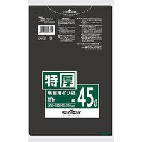 日本サニパック 業務用特厚ポリ袋 黒 45L 650×800mm 業務用パック 1箱(10枚×30パック入)