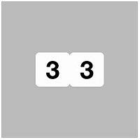 リヒトラブ ナンバーラベル(モノクロ) ロールタイプ 「3」 HK751R-3 1ロール(300片入)