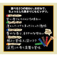 アラカルトスティック 1袋(50本入)