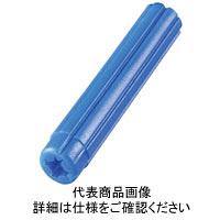 ロブテックス(LOBTEX) エビ エビプラグ 8-25 ブルー (1Pk(箱)=120本入) EP825 1パック(120本) 372-1213 (直送品)