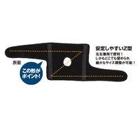 竹虎 ガードラーOA ブラック L 037344 1個