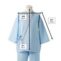 患者衣(男女兼用)上衣 ブルー M