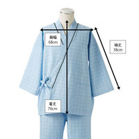 患者衣(男女兼用)上衣 ブルー LL