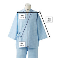 患者衣(男女兼用)上衣 ブルー 3L