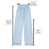 患者衣(男女兼用)パンツ ブルー M