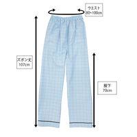 患者衣(男女兼用)パンツ ブルー LL