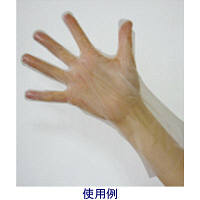 ファーストレイト LDPE ポリエチレン手袋 S FR-870 1箱(200枚入)