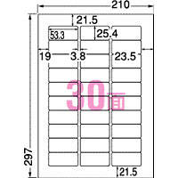 プラス Newいつものプリンタラベル 48618 ME-516 30面 四辺余白付角丸 1袋(20シート入)