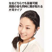 【アウトレット】エレコム ヘッドセットマイクロフォン イヤフック 1.8m シルバー HS-EP05SV