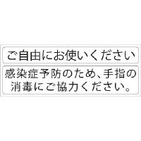 トヨダプロダクツ 消毒液スタンド