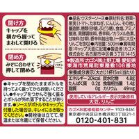 カゴメ 醸熟ソースウスター 500ml