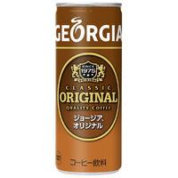 ジョージアオリジナル 250gx6缶