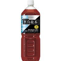 【トクホ】黒烏龍茶 1.5L 2本