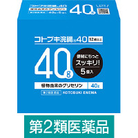 コトブキ浣腸40 40g×5個入